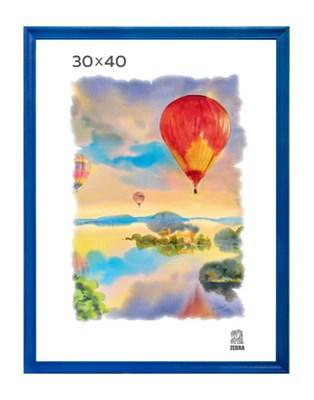 Рамка деревянная 30х40 см цвет синий 15 профиль - фото 4793