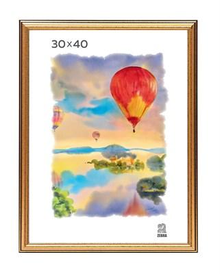 Рамка пластиковая 30х40 см цвет золотой 3 профиль - фото 7894
