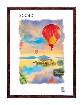 Рамка пластиковая 30х40 см цвет коричневый 5 профиль - фото 7971