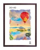 Рамка пластиковая 30х40 см цвет бордовый 1 профиль