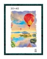 Рамка пластиковая 30х40 см цвет зелёный 5 профиль